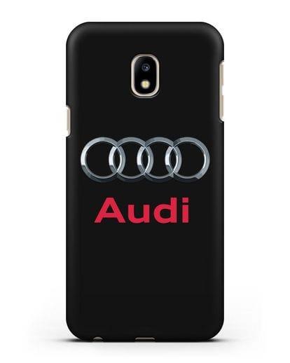 Чехол с логотипом Audi силикон черный для Samsung Galaxy J3 2017 [SM-J330F]