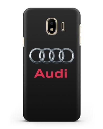 Чехол с логотипом Audi силикон черный для Samsung Galaxy J4 2018 [SM-J400F]