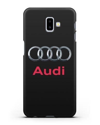 Чехол с логотипом Audi силикон черный для Samsung Galaxy J6 Plus [SM-J610F]