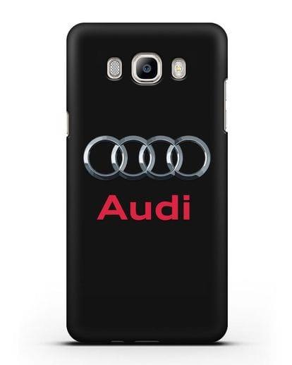 Чехол с логотипом Audi силикон черный для Samsung Galaxy J7 2016 [SM-J710F]