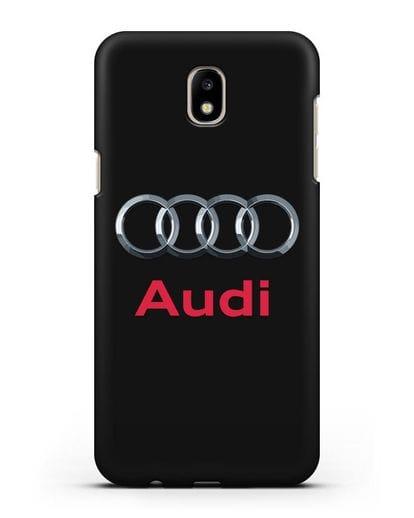 Чехол с логотипом Audi силикон черный для Samsung Galaxy J7 2017 [SM-J720F]