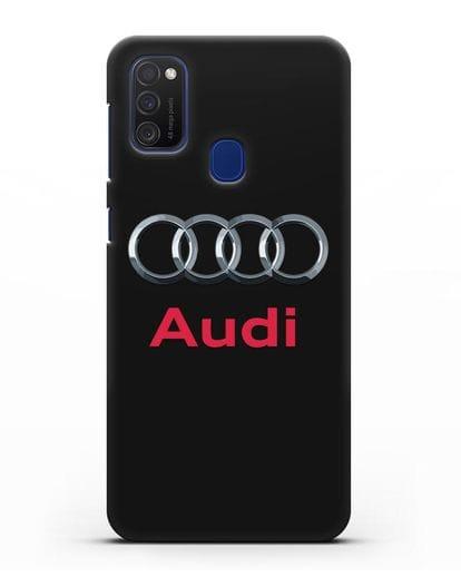 Чехол с логотипом Audi силикон черный для Samsung Galaxy M21 [SM-M215F]