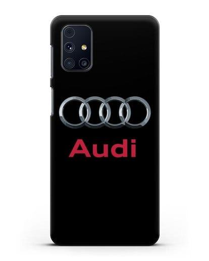 Чехол с логотипом Audi силикон черный для Samsung Galaxy M51 [SM-M515F]