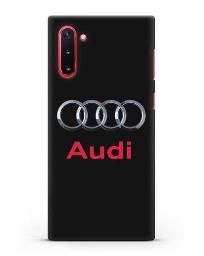 Чехол с логотипом Audi силикон черный для Samsung Galaxy Note 10 [N970F]