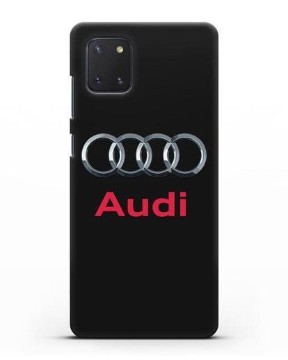 Чехол с логотипом Audi силикон черный для Samsung Galaxy Note 10 Lite [N770F]