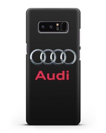 Чехол с логотипом Audi силикон черный для Samsung Galaxy Note 8 [N950F]