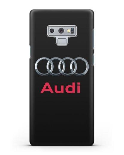 Чехол с логотипом Audi силикон черный для Samsung Galaxy Note 9 [N960F]