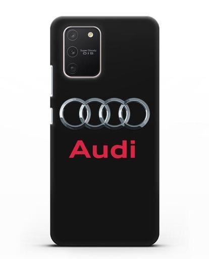 Чехол с логотипом Audi силикон черный для Samsung Galaxy S10 lite [SM-G770F]