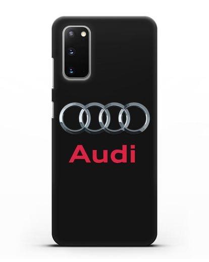 Чехол с логотипом Audi силикон черный для Samsung Galaxy S20 [SM-G980F]