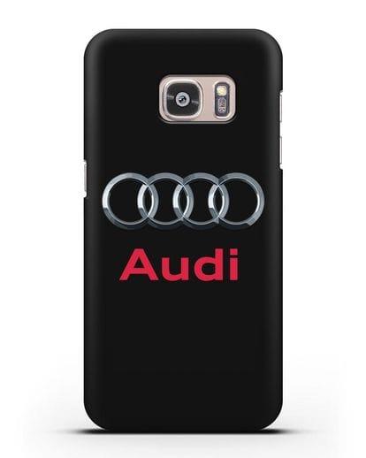 Чехол с логотипом Audi силикон черный для Samsung Galaxy S7 Edge [SM-G935F]