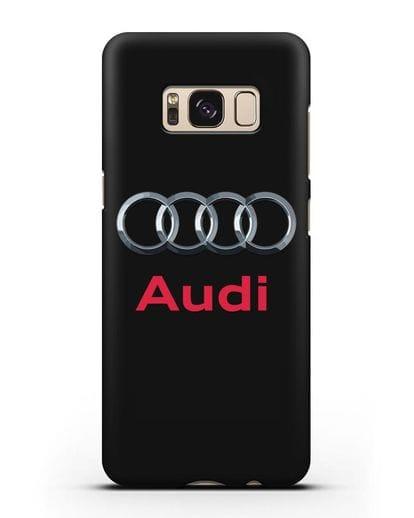 Чехол с логотипом Audi силикон черный для Samsung Galaxy S8 [SM-950F]