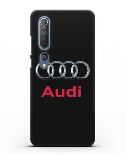 Чехол с логотипом Audi силикон черный для Xiaomi Mi 10 Pro