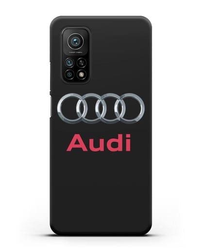 Чехол с логотипом Audi силикон черный для Xiaomi Mi 10t Pro