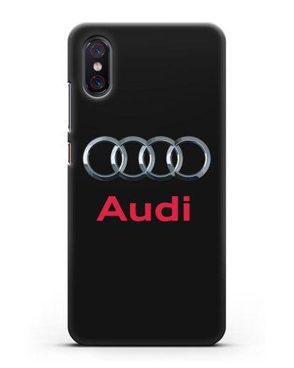 Чехол с логотипом Audi силикон черный для Xiaomi Mi 8 Pro