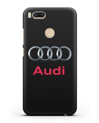 Чехол с логотипом Audi силикон черный для Xiaomi Mi A1