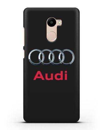 Чехол с логотипом Audi силикон черный для Xiaomi Redmi 4