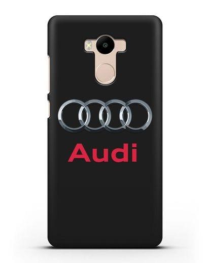 Чехол с логотипом Audi силикон черный для Xiaomi Redmi 4 Pro