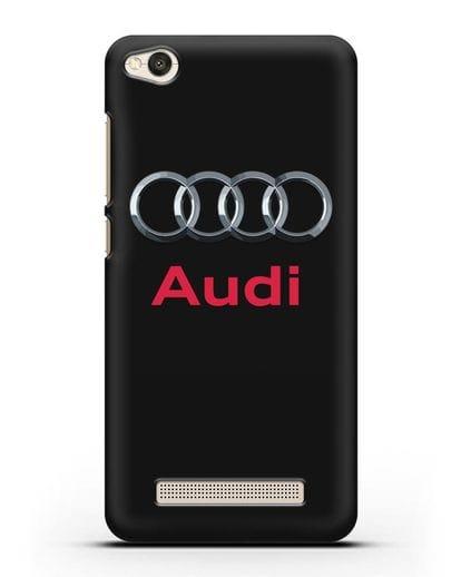 Чехол с логотипом Audi силикон черный для Xiaomi Redmi 4A