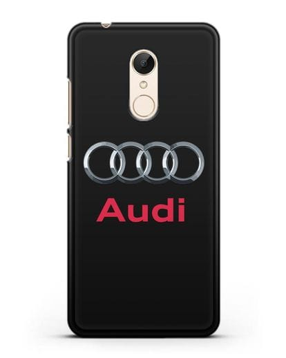 Чехол с логотипом Audi силикон черный для Xiaomi Redmi 5 Plus