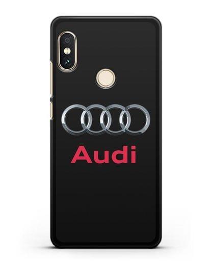 Чехол с логотипом Audi силикон черный для Xiaomi Redmi 6 Pro