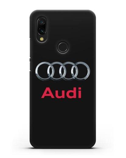 Чехол с логотипом Audi силикон черный для Xiaomi Redmi 7
