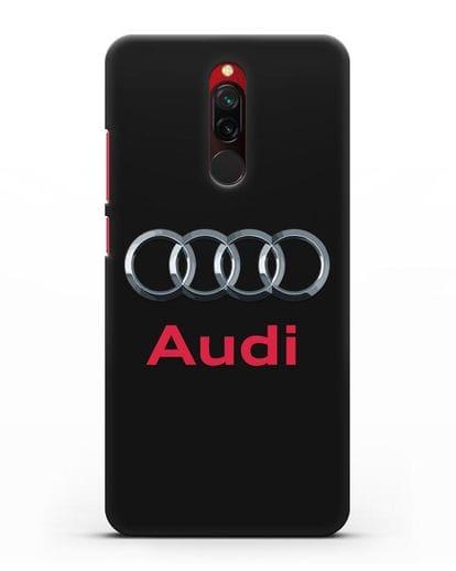 Чехол с логотипом Audi силикон черный для Xiaomi Redmi 8
