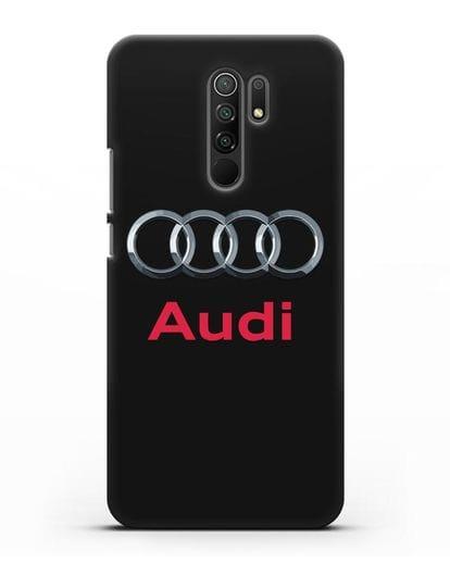 Чехол с логотипом Audi силикон черный для Xiaomi Redmi 9