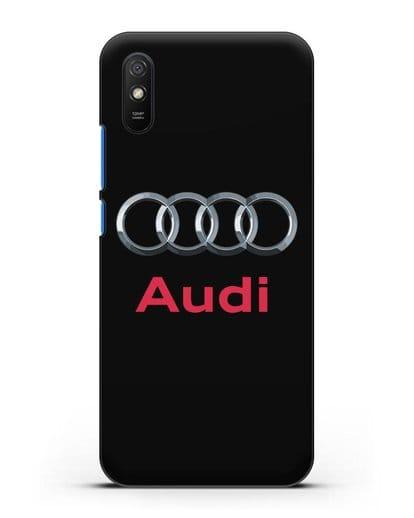 Чехол с логотипом Audi силикон черный для Xiaomi Redmi 9A