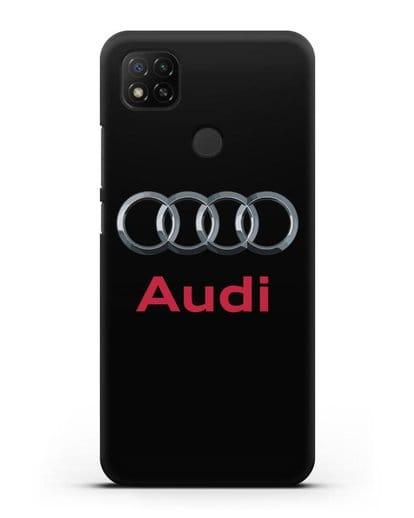 Чехол с логотипом Audi силикон черный для Xiaomi Redmi 9С