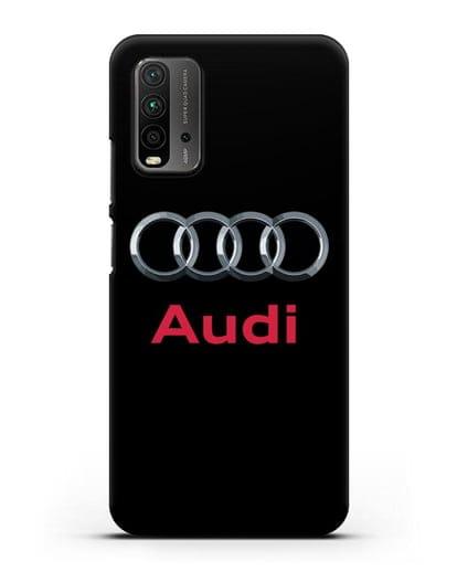 Чехол с логотипом Audi силикон черный для Xiaomi Redmi 9T