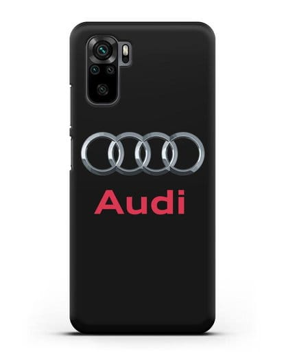 Чехол с логотипом Audi силикон черный для Xiaomi Redmi Note 10
