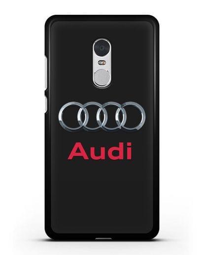 Чехол с логотипом Audi силикон черный для Xiaomi Redmi Note 4