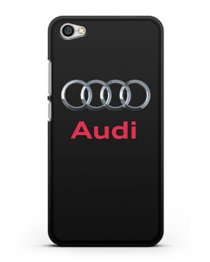 Чехол с логотипом Audi силикон черный для Xiaomi Redmi Note 5A