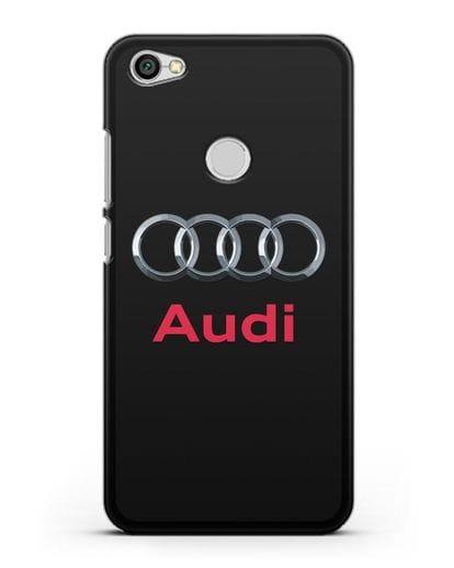 Чехол с логотипом Audi силикон черный для Xiaomi Redmi Note 5A Prime