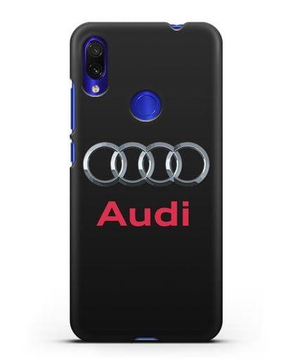 Чехол с логотипом Audi силикон черный для Xiaomi Redmi Note 7