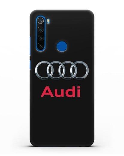 Чехол с логотипом Audi силикон черный для Xiaomi Redmi Note 8