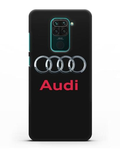 Чехол с логотипом Audi силикон черный для Xiaomi Redmi Note 9