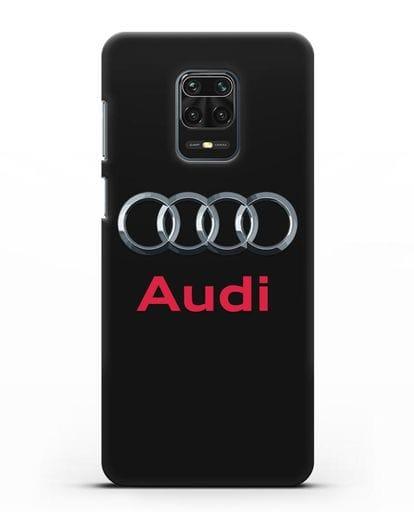 Чехол с логотипом Audi силикон черный для Xiaomi Redmi Note 9 Pro