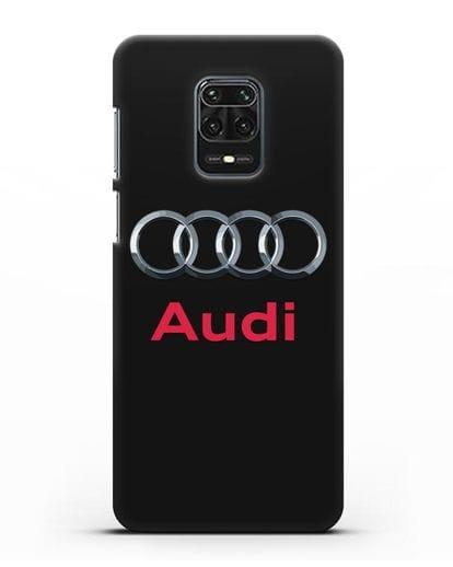 Чехол с логотипом Audi силикон черный для Xiaomi Redmi Note 9S