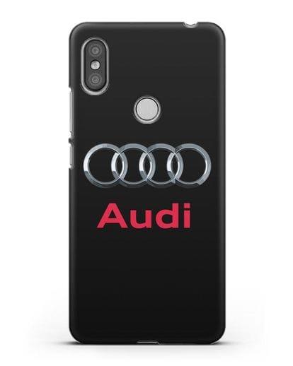 Чехол с логотипом Audi силикон черный для Xiaomi Redmi S2