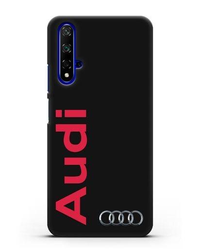 Чехол с надписью Audi и логотипом силикон черный для Honor 20