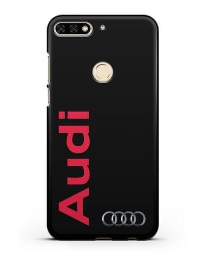 Чехол с надписью Audi и логотипом силикон черный для Honor 7C
