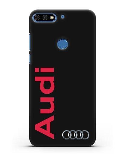 Чехол с надписью Audi и логотипом силикон черный для Honor 7C Pro