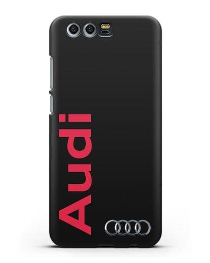 Чехол с надписью Audi и логотипом силикон черный для Honor 9