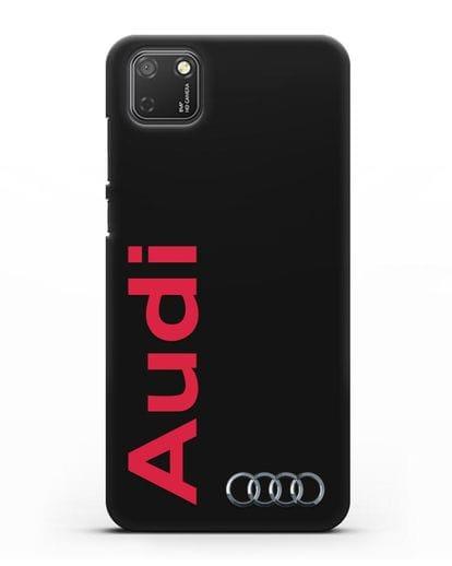 Чехол с надписью Audi и логотипом силикон черный для Honor 9S