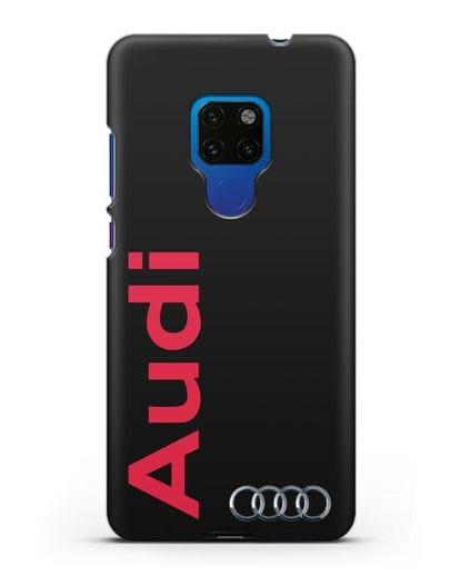 Чехол с надписью Audi и логотипом силикон черный для Huawei Mate 20