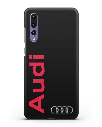 Чехол с надписью Audi и логотипом силикон черный для Huawei P20 Pro