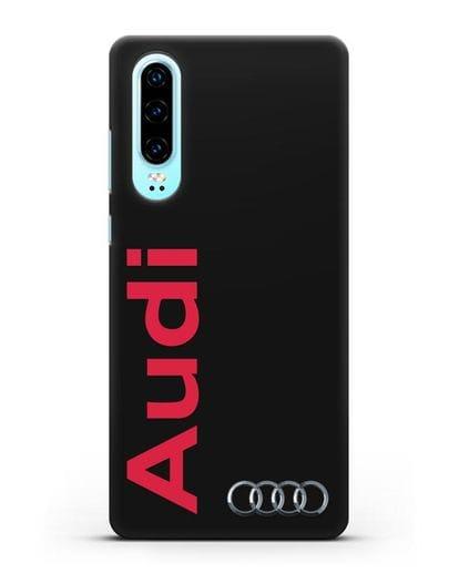 Чехол с надписью Audi и логотипом силикон черный для Huawei P30