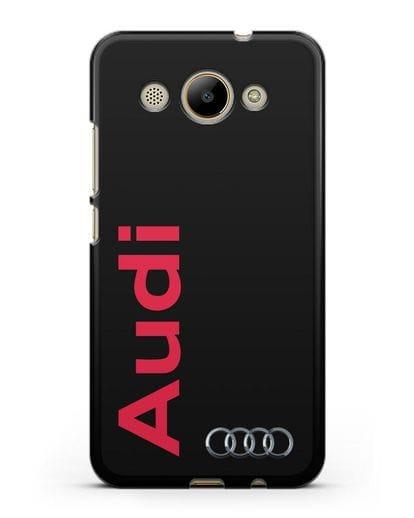Чехол с надписью Audi и логотипом силикон черный для Huawei Y3 2017