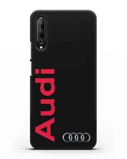 Чехол с надписью Audi и логотипом силикон черный для Huawei Y9s